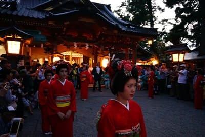 Ataka Festival