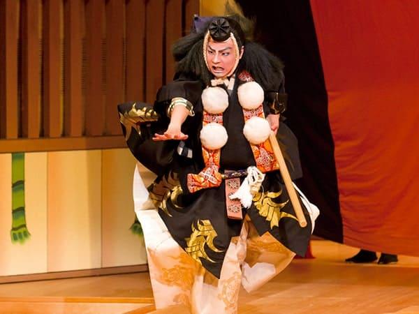 What is Kabuki ?