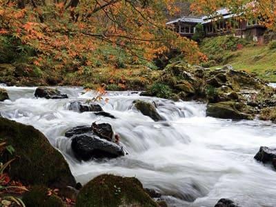 Aramata Gorge