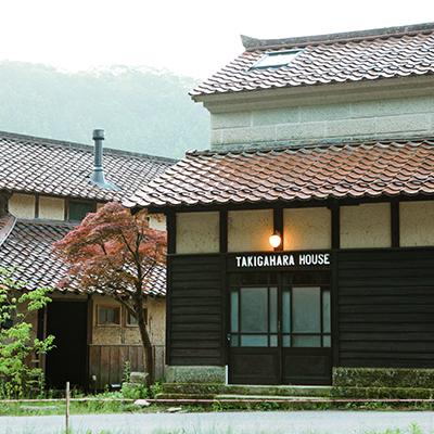 Takigahara