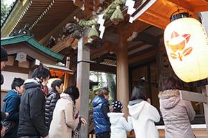 New Year Shrine Visit