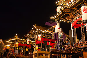 Otabi Festival