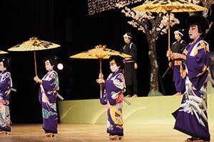 Cultural Festival Komatsu Reeds