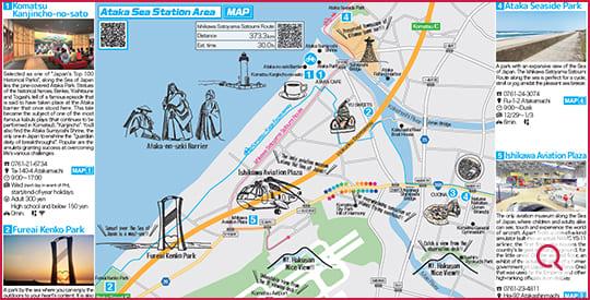 Ataka Sea Area -Bike Courses-