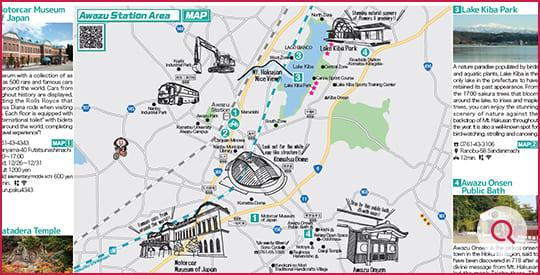 Awazu Station Area -Bike Courses-