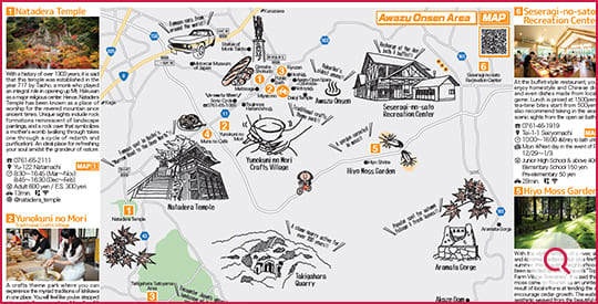Awazu Onsen Area -Bike Courses-