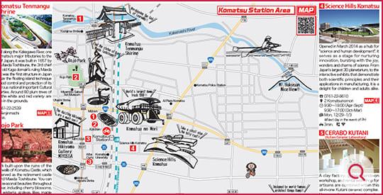 Komatsu Station Area -Bike Courses-