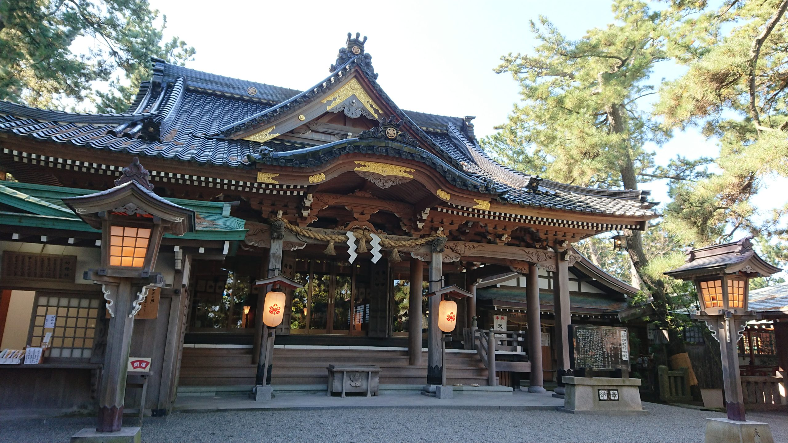 Ataka Sumiyoshi Shrine