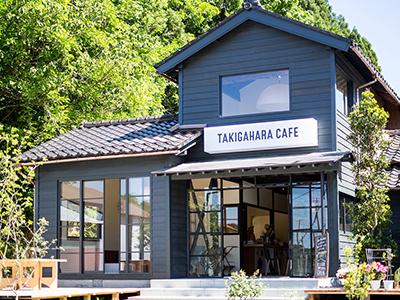 Takigahara Café